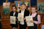 Reprezentujemy szkołę 2012